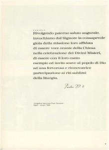 Giugno 1969 - Napoli - Congresso Nazionale dei Pueri Cantores
